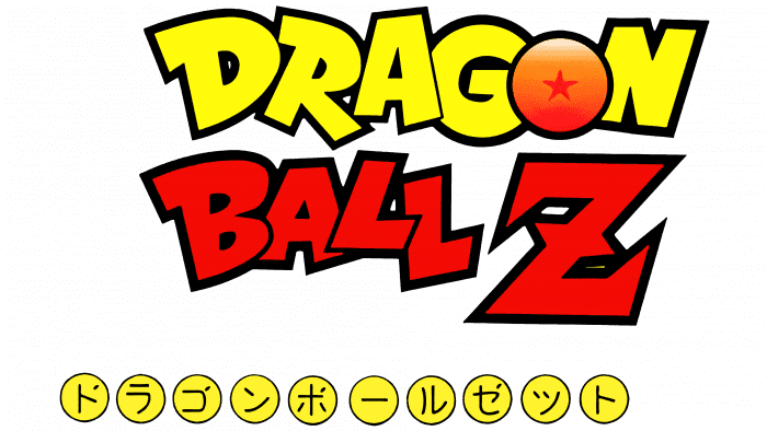 Dragon Ball Emblem