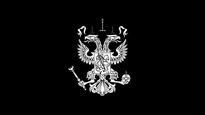 Russo-Balt Logo (1894-1923)