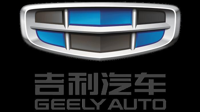 Geely Auto Logo 2019-present