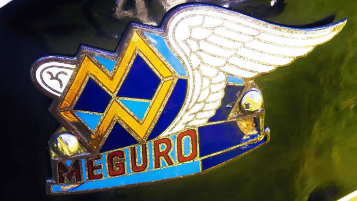 Meguro Logo